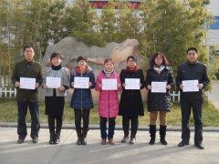 热烈祝贺我校教师在石家庄市评优课中勇夺佳绩