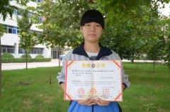 热烈祝贺王丽婷同学荣获中国民族器乐国际邀请赛古筝独奏金奖