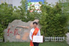 我校陈惠琴老师被授予河北省优秀教师荣誉称号
