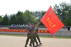 军训系列报道:我校举行2015级高一军训汇报表演