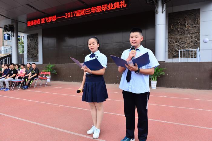 激扬青春 放飞梦想 我校隆重举行2017届初三毕业典礼图片